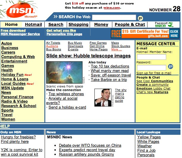 msn home page in 90s